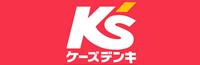 ケーズデンキ松山藤原店