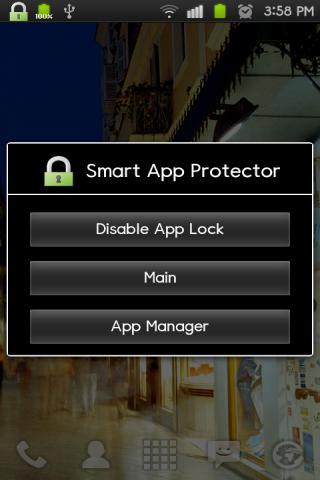 smart-app-protector