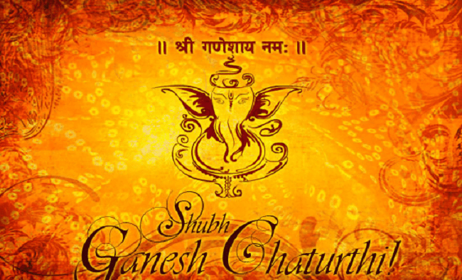 shubh-ganesh-chaturthi-wishes