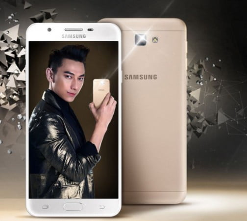 Samsung Galaxy J7 Prime Specification And Price