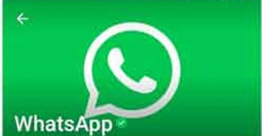 verify WhatsApp Account, how to verify whatsapp number, whatsapp business account verification,