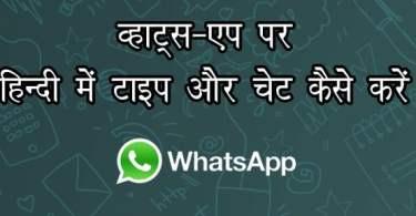 local language on WhatsApp,