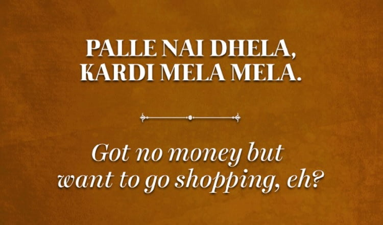 Got no money but want to go shopping, eh?