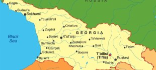 Georgia: Can Civil Society Flourish Without Secure Property Rights?