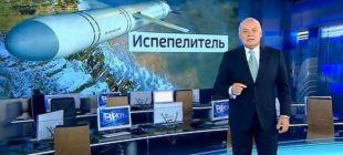 «Ядерная» истерия Кремля: быть или не быть ядерной войне?