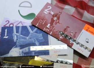 Des billets de l'Eusko, la monnaie locale du Pays-Basque