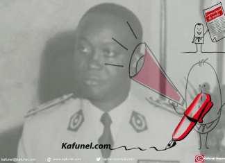 2 Cérémonie du Baptême du Camp militaire Général Idrissa Fall (Ex Camp Leclerc)
