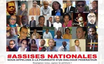 école sénégalaise,mérite t'elle une assise nationale