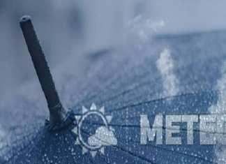 La pluie s'annonce dans plusieurs Régions, ce vendredi