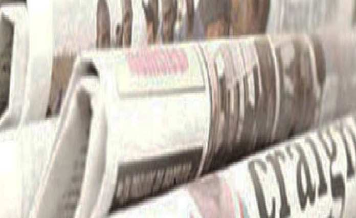 Revue de presse du 14 juillet 2020 Les derniers rapports de l'IGE font les choux gras des journaux