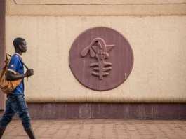 La Banque centrale des Etats de l'Afrique de l'Ouest (BCEAO) a suspendu la plupart de ses activités avec le Mali