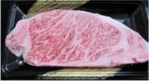 つべつ和牛は北海道津別町の絶品牛
