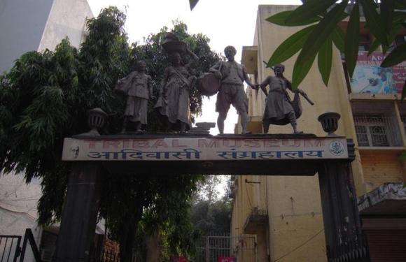 Tribal Museum, Delhi