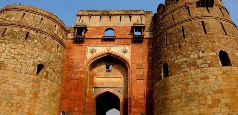 Purana Qila / Old Fort, Delhi