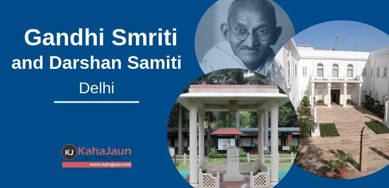 Gandhi Smriti and Darshan Samiti Delhi