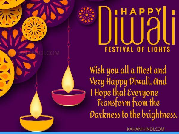 Diwali 2022 Wishes in English