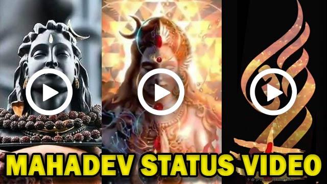 Mahadev Status Video