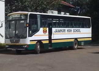 Jamhuri high school