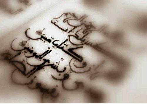 فوائد حفظ القرآن