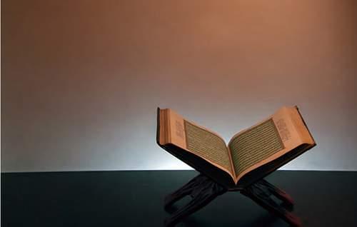 نتيجة بحث الصور عن لا تحفظ القرآن من أجل أن تُسمِّع لشيخك فقط
