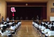 高司小学校訪問