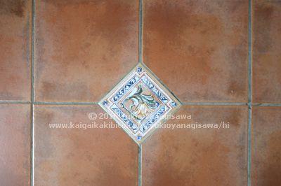 赤茶色のタイルの床