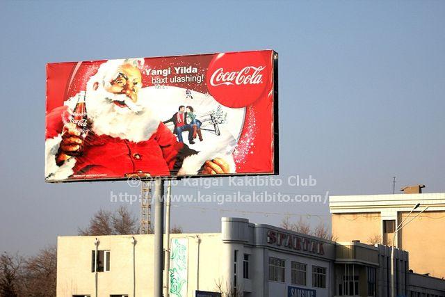 ウズベキスタンのコカコーラの看板