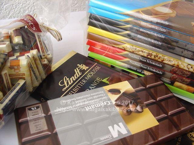 チョコレートのパッケージ