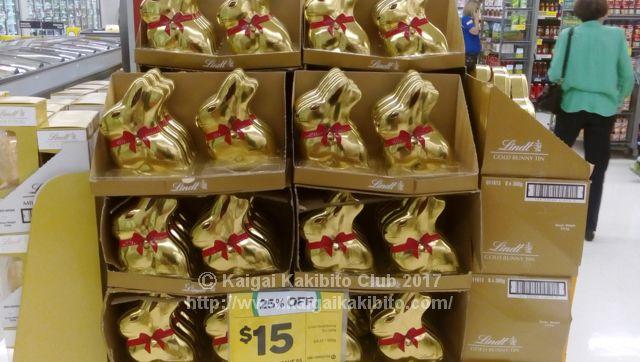 オーストラリアのウサギ型チョコレート