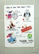 タイの「トイレの使い方」の看板