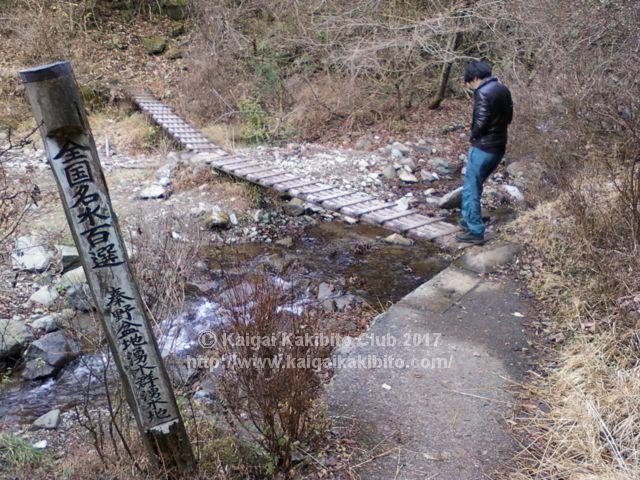 登山道の橋