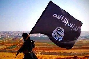 「イスラム国」の旗
