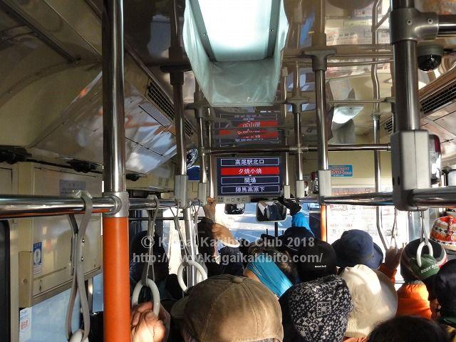 陣馬高原下へのバス車内