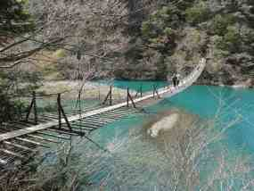 寸又峡の夢の吊り橋