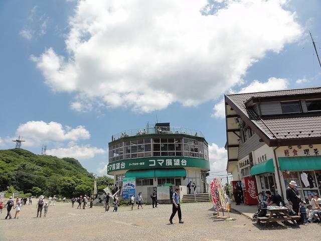 筑波山御幸ヶ原コマ展望台