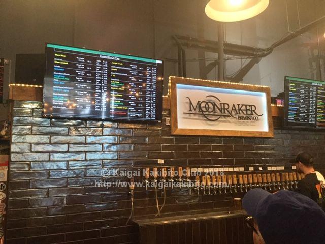 ムーンレイカー・ブルーイング・カンパニーの看板