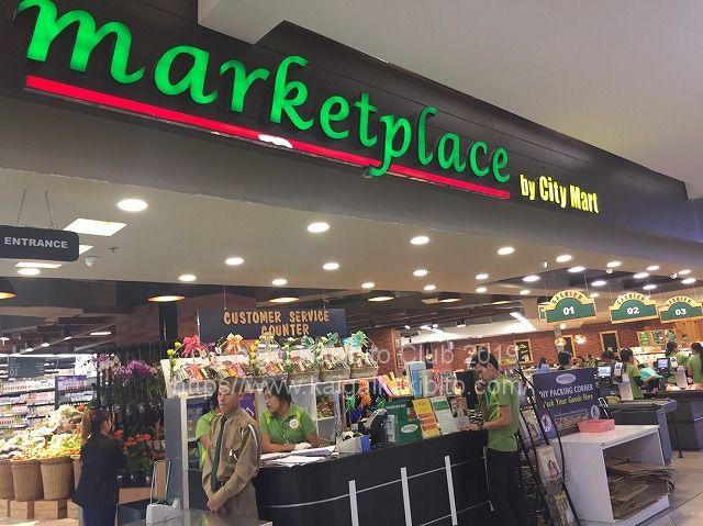 ミャンマーのスーパー「マーケットプレイス」