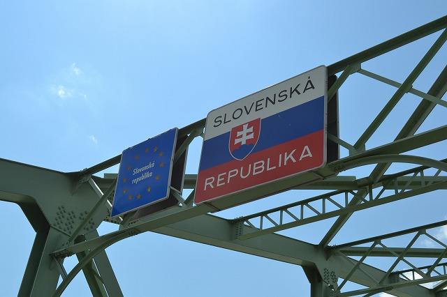 エステルゴムの橋にあるハンガリーとスロバキアの国境