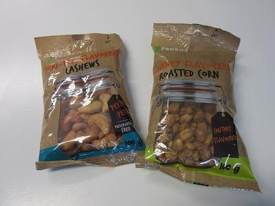 南アフリカのナッツ