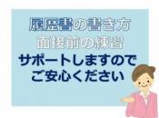 《急募》【派遣】佐賀県神埼郡/医療センターでのボイラー運転及び設備管理業務です。 ボイラー技士