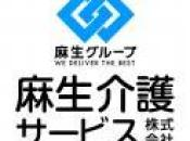 ☆安心と信頼の麻生グループ☆アップルハート訪問看護ステーション吉野ヶ里 訪問看護師(管理者)