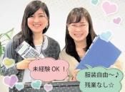 [株式会社パックライン]業務拡大中!1月新規センターOPEN決定☆