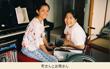 ハートネットTV『母を介護した「奇跡の10年」町亞聖』