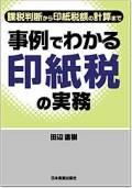 ks book inshi190