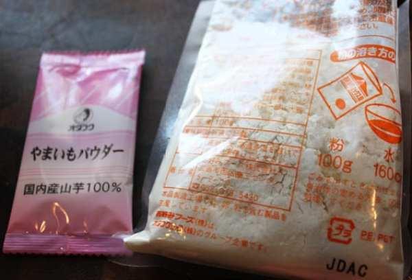 Okonomiyaki Mix sweet potato