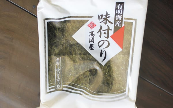 Try The World Japan - Seaweed Paper
