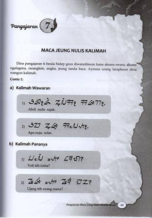 Lencana tidak terkunci yang menunjukkan sepatu bot astronot. Contoh Kalimat Aksara Sunda Lengkap – SiswaPelajar.com