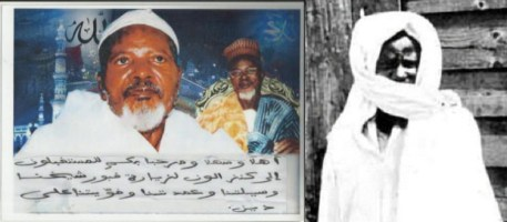 karan madiba and serign touba