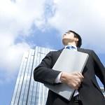 起業の支えとなる「新創業融資制度」を通すための条件