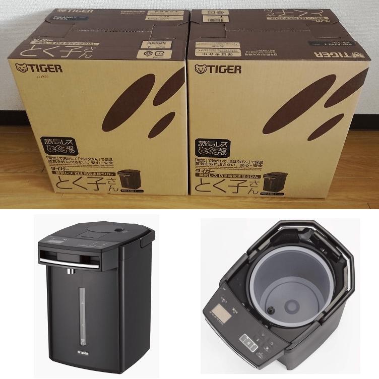 電気ポットPIM-A300の買取
